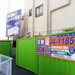 五反野2_01